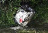 ДТП Череповца: автомобиль разорвало на части