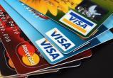 Банкиры предложили блокировать карты с подозрительными платежами