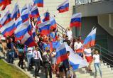 День государственного флага отметят в каждом районе Вологодчины