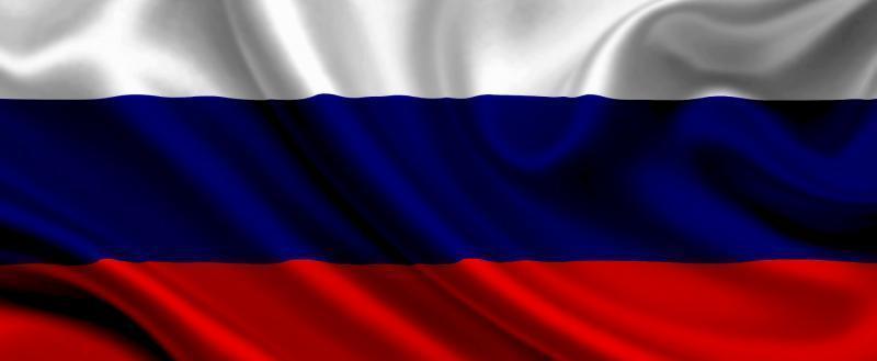 Сегодня День одного из главных символов российской государственности