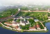 Кирилло-Белозерский музей-заповедник отмечает юбилей — 95 лет