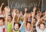 Школьные каникулы планируют продлить до октября