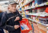 Российские компании планируют выпустить продукцию со значком «Для пожилых»
