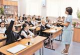 В школах Вологды будут проведены «Уроки памяти и славы»