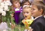 «Рюмкой водки» поздравил школьников российский депутат(ВИДЕО)