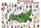 С карты России исчезла Вологодская область