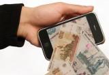 Житель Великоустюгского района ответит за кражу денег с банковской карты