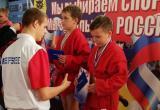 Самбист из Вологодской области стал одним из лучших
