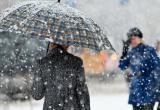 В октябре ожидается нестабильная погода со снегом и дождем