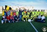 Все свободны: череповчане досрочно стали победителями первенства Межрегиональной футбольной федерации!