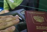 В систему персональных данных россиян внесут номера телефонов и электронную почту