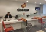 «ФИНАМ» – лидер Срочного рынка Московской Биржи
