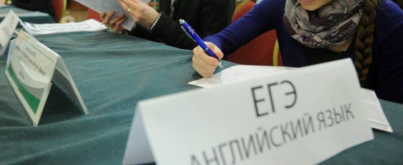 В 2022 году выпускники школ РФ впервые сдадут обязательный ЕГЭ по английскому языку