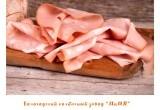 «Мортаделла» от «МиМП»: колбаса по итальянскому рецепту