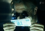 90 фальшивых купюр изъяли из оборота на Вологодчине с начала года