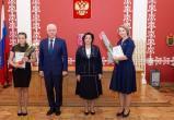 Ученики школ и лицеев Вологодчины получили награды из рук полпреда Президента России