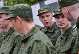 В армию собираются призывать по новым правилам