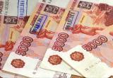 Три фальшивые пятитысячные купюры изъяли сотрудники полиции в Вологодской области
