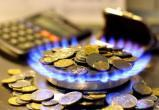Вологжане задолжали за газ более 10 млн. рублей
