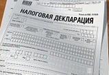 13 сотрудников вологодского ПФР скрыли свои доходы