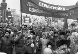 """В России могут появиться """"жертвы перестройки"""""""