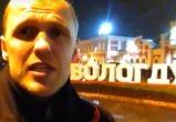 На улицах Вологды активист из Ярославля просил помощи для ребенка