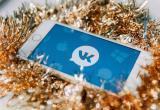 13 лет вместе: как «ВКонтакте» повлияла на жизнь россиян