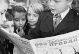 Уроки политинформации собираются вернуть в российские школы?