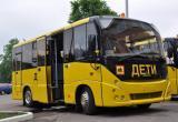 На Вологодчине выявлены многочисленные нарушения при перевозке школьников автобусами