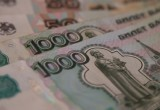 Россиянам напомнили о двойной оплате за работу