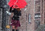 Погода на неделе будет легкомысленной и непостоянной. Ждем мокрый снег и гололед