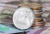 Действительно ли рублю пришел конец?