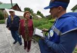 Вологдастат зафиксировал снижение численности населения области на 400 тысяч человек