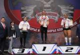 Юлия Бахвалова из Череповца завоевала золотую медаль на Кубке России по пауэрлифтингу