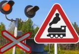 Вологжан предупреждают о закрытии железнодорожного переезда на Клубова