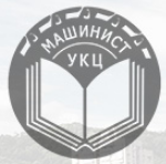 Машинист, учебно-кадровый центр