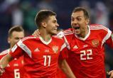 Российская сборная по футболу поднялась еще на несколько ступеней в рейтинге ФИФА