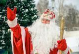 Дед Мороз приглашает гостей на свой день рождения в Великий Устюг