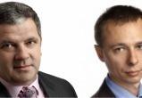 СМИ не разрешат присутствовать на слушании дела о хищении экс-чиновниками Вологды