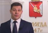 Мэр Вологды обратился к жителям с просьбой о помощи (ВИДЕО)