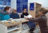 На «Почте России» Вологодчины рассказали, как изменится график работы из-за праздничных дней