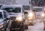 В ГИБДД предупреждают водителей и пешеходов об ухудшении ситуации на дорогах из-за погоды