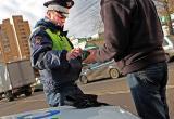 Новые штрафы для автомобилистов увеличились до 25 тысяч рублей