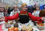 В Вологде с размахом отметили День народного единства