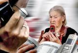 Доверчивая бабушка из Череповца сделала мошенников миллионерами