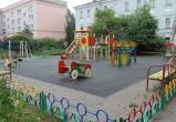 В рейтинге лучших городов для жизни с детьми Вологда и Череповец в лидеры не попали