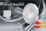АО Банк «Вологжанин» для своих любимых клиентов подготовил особую услугу!