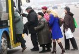 В России остановки скоро сами начнут вызывать автобусы
