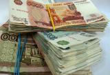 Мошенник из Вологодской области выманил у жертвы полмиллиона