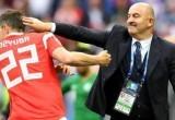 Как сборная России выступит на Евро-2020?